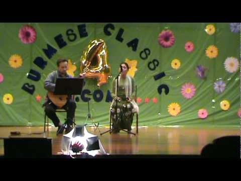 Burmese Classic Style Guitar And Song Performance By Rick And Su Wai video