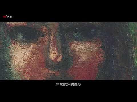 Stories Behind the Art (5) Shiotsuki Toho ~ Portrait of a Girl, Musya