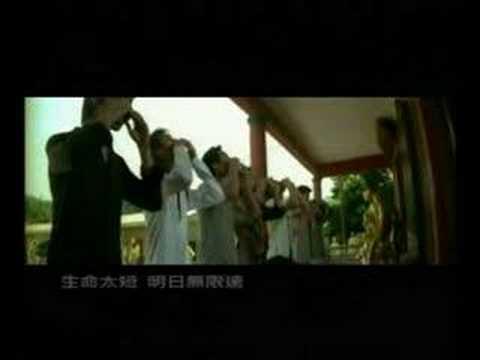 Andy Lau & Tony Leung - Infernal Affairs [ 無間道 ]