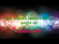 BEST BAYAN  MILAD UN NABI KE DALELEN   DR FAIZ SYED     YouTube 2 MP3