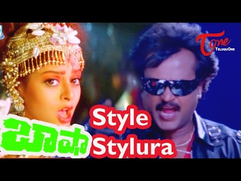 Basha Songs - Style Stylura - Rajinikanth - Nagma video