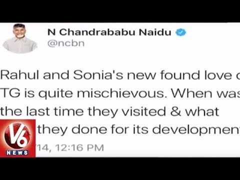 KTR Digs Up AP CM Chandrababu Naidu's Old Tweets, Questions Alliance With Congress | V6 News