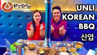 UNLIMITED KOREAN BBQ | SAMGYUP SALAMAT | MUKBANG 먹거리 쇼 | Cheat Day #27