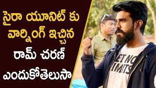 Chiranjeevi Syeraa Narasimha Reddy Working Still Leaked   Latest Telugu Movie News