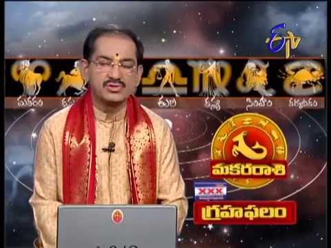 Subhamastu - శుభమస్తు - 18th October 2014