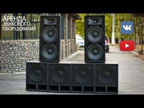SOUND CHECK 4kW new audio system | ERAUA