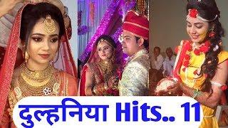 Tiktok | Dulhania hits 11 HD | Best bridal compilation of Tiktok | best bridal gown, wedding music |
