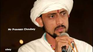 A jhamru Original song sung by  Praveen Choubey, A jahamru Viral song