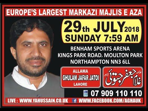 Allama Ghulam Jafar Jatoi (Lahore) - AGHA - Northampton (UK) – 29th July 2018