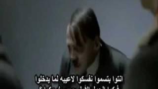 hetlar egypt