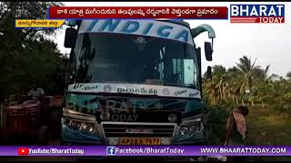 Private Travel Bus Accident At East Godavari | One Deid | Bharattoday