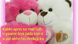 download lagu Na Rusdi Rupinder Handa Sad Song  Latest 2018 gratis