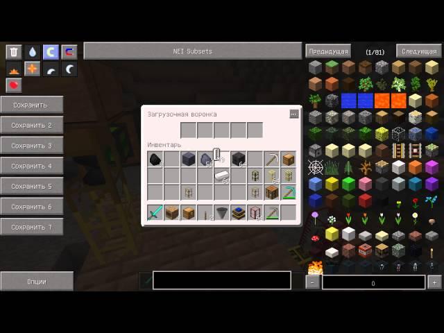 как сделать сталь в майнкрафт 1.7.10 в коксовой печи