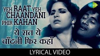 download lagu Yeh Raat Yeh Chaandani    Jaal  gratis