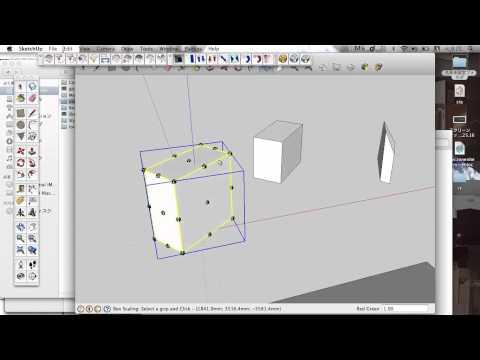 SketchUp Plugin FredoScale Pt.2 スケール 拡大縮小 Mac Install & Use