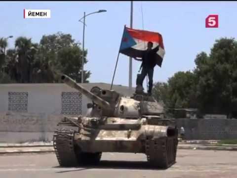Йемен - Жарко