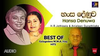 Hansa Denuwa - H R jothi pala & Anjaleen Gunathilaka