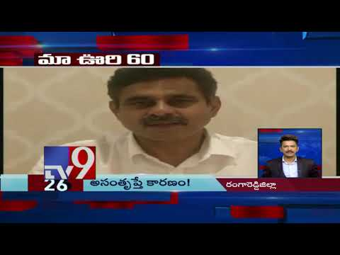 Maa Oori 60 || Top News From Telugu States || 21-11-18 - TV9