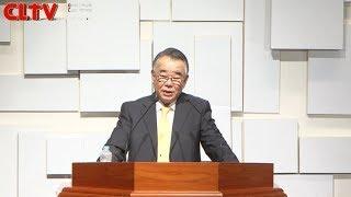 CLTV파워메시지 2018.7.15 주일설교 - 포이에마예수교회(신우인 목사) / '선한 싸움 다 싸우고'