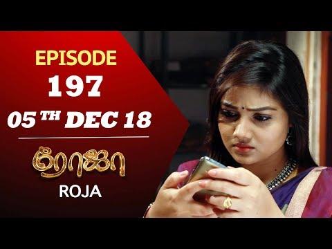 ROJA Serial   Episode 197   05th Dec 2018   ரோஜா   Priyanka   Sibbu Suren   Saregama TVShows Tamil