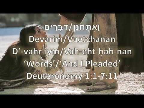 Torah Portions: Devarim and Vaetchanan