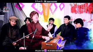 Pashto New songs 2019 | Sta Lewane | Azim Wazir | Pashto New Tappy Tappaezy pashto video song