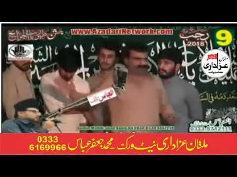 Zakir Qazi Waseem Abbas | Jashan 9 Rajab 2018 | Shahzada Ali Asghar A.S | Rahman Ki Wo Rehmat Hai |