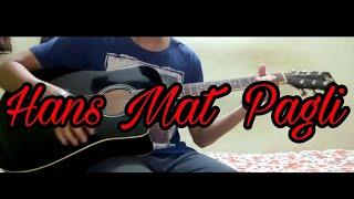 download lagu Hans Mat Pagli - Toilet: Ek Prem Katha - gratis