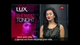 Nusrat Faria-Pader Interview (bangla dubbed funny)
