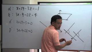 FCS数学教室/空間ベクトル5限目【上】
