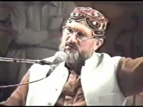 Masla Wahdat Ul Wajood Aur Dr. Israr Ahmed Tablighi Tariq Jameel Tahir Ul Qadri Ke Aqaid 3   6 video