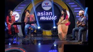 আমি একদিন তোমায় না দেখিলে | ami ek din tomay na dekhile | bangla video song | bangla stage show |