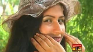 Pyara - Amjad Nawaz Karlo - Latest Punjabi And Saraiki Song