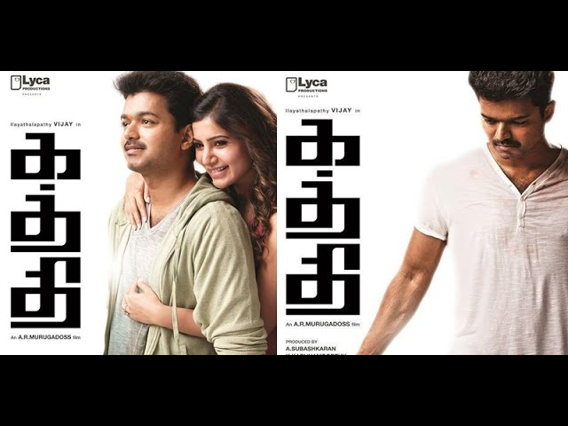 Vijay's kaththi Second Look Poster released!