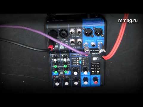 mmag.ru: Yamaha MG06X - микшер с примером звучания секции эффектов