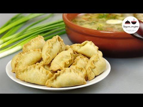 """Удивите родных! Пирожки к супу НА ОДИН ЗУБОК + супчик """"Дачный"""""""