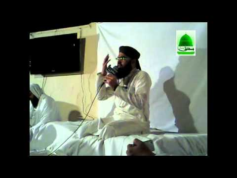Ay Sabz Gumbad Walay (hafiz Muhammad Ali Soherwardi)..mp4 video