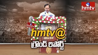 Erravalli And Chintamadaka Villagers Opinion On KCR Welfare Schemes | hmtv Ground Report