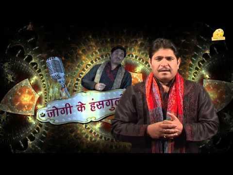 Hasya Kavi Dr. Sunil Jogi    - Lipguard video