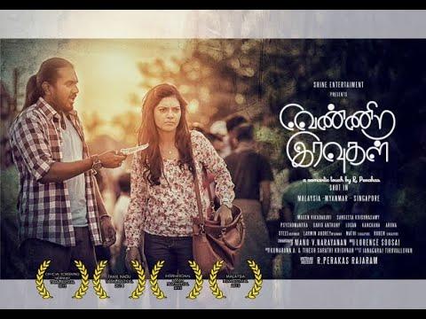 Vennira Iravuggal (வெண்ணிற இரவுகள்)  Ost - Inre Pirivom ( Malaysia Tamil Movie) video