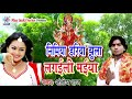#New Navratar Bhojpuri Dj Devigeet 2018 || निमिया डरिया झूला लगइली मईया ||  संतोष राज