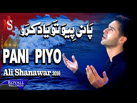 Ali Shanawar | Pani Piyo | 2016 | (Subtitles Available in English)
