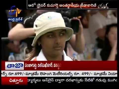 Archer Deepika Kumari qualifies for Rio Olympics