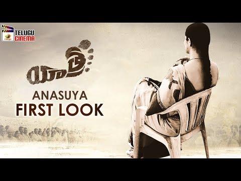 Yatra Movie Anasuya FIRST LOOK | YSR Biopic | Mammootty | Jagapathi Babu | Mango Telugu Cinema