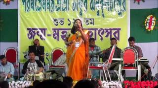 K anilo re kothy chilo re madhu makha hari nam by Famous singer Jhuma Das in canning 2017