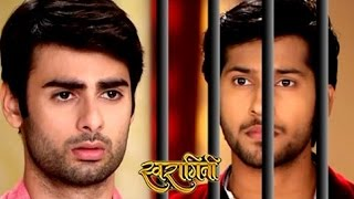 Swaragini 13th September 2016 - Sanskar Sends Lakshya in Jail - Colors TV Serial