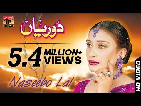 Naseebo Lal - Dukh Roya Nain Mukde - Dooriyan -  Album 7
