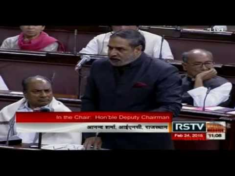 Anand Sharma on Land Acquisition Ordinance in Rajya Sabha | 24 February, 2015
