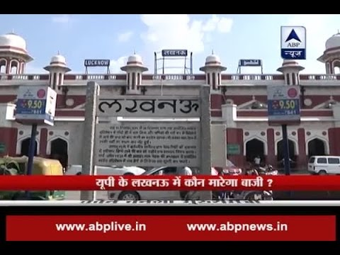 Full: Watch Nukkad Behes from Lucknow, UP