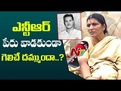 Lakshmi Parvathi Challenges Chandrababu Naidu To win in AP elections without any Alliance | NTV
